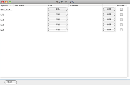 012_multi_sensors_added.png